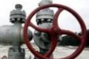 В Архангельске завершается прием заявок на подключение к газоснабжению — Экономика — Новости Архангельска