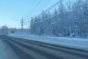 В Архангельске состоялось заседание регионального штаба по энергобезопасности — Экономика — Новости Архангельска