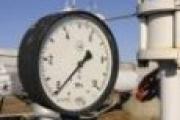 Газификация Архангельской ТЭЦ начнется в апреле 2010 года — Экономика — Новости Архангельска