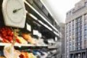 Ритейлеры встревожены предстоящим госрегулированием торговой отрасли — Экономика — Новости Архангельска