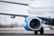 Авиакомпания «Победа» снизила цены на билеты из Москвы в Архангельск до 99 рублей — Экономика — Новости Архангельска