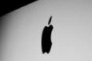 В Архангельске появится первый авторизированный магазин Apple — Экономика — Новости Архангельска