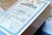 На региональном рынке ОМС создаются монопольные условия — Экономика — Новости Архангельска
