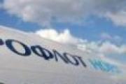 Суд обязал «Аэрофлот-Норд» выплатить авиакомпании «ЮТэйр» 7 млн рублей