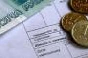 Власти Поморья поддержали инициативу «Россетей» по укреплению платежной дисциплины — Экономика — Новости Архангельска