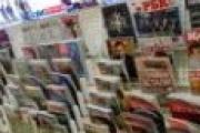 Первый минимаркет прессы распахнул свои двери в Архангельске — Экономика — Новости Архангельска